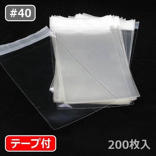 OPP袋 テープ付厚口リスト